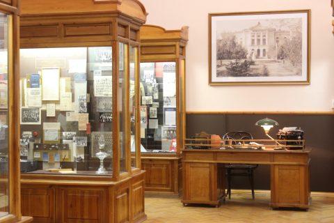 Создание системы поддержки и развития музеев и Научной библиотеки Томского государственного университета