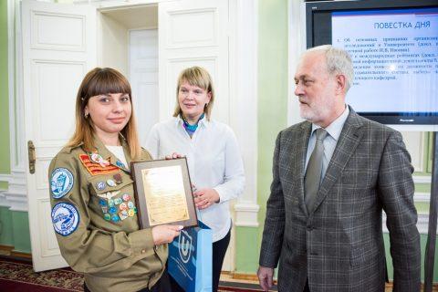 Студенческий отряд проводников «Голубая Стрела» четвертый год подряд пополняет целевой капитал ТГУ коллективным пожертвованием.