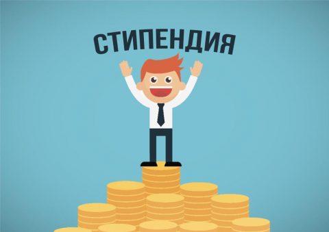 Уважаемые кандидаты на соискание стипендии имени профессора, д.э.н. Л.С. Гринкевич!