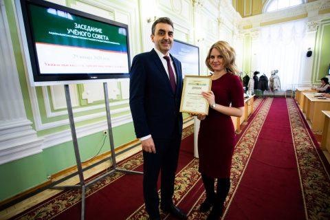 Аспиранты ТГУ получили стипендию Эндаумент-фонда ТГУ