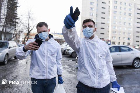 Вместе против COVID: Эндаумент ТГУ поддержит студентов-волонтёров