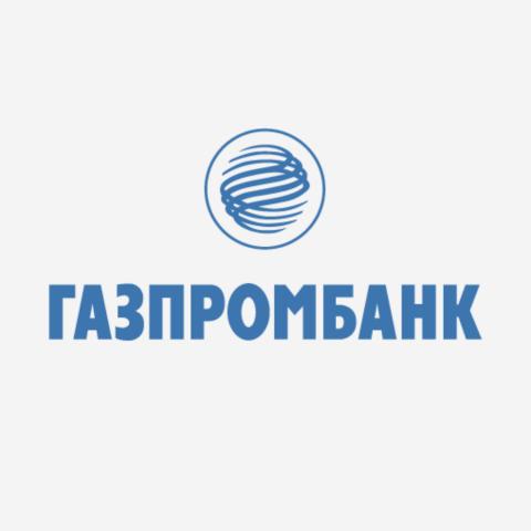 Газпромбанк внёс 2 500 000 рублей в Эндаумент-фонд ТГУ