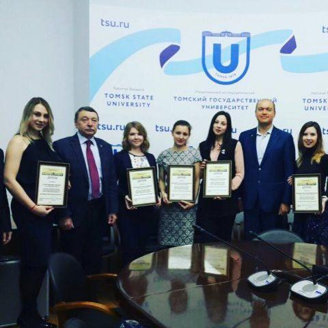 Эндаумент ТГУ выплачивает именную стипендию при поддержке Тимура Хисматуллина.