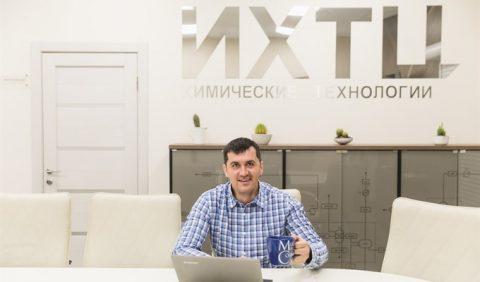 Первый в России целевой капитал химического факультета создан в ТГУ